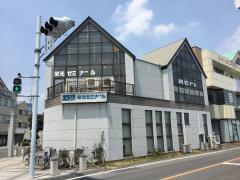 栄光ゼミナール栃木中央校