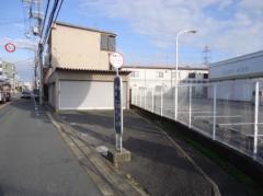 「田ノ口中央」バス停留所