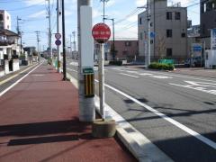 「連坊駅・仙台一高前」バス停留所