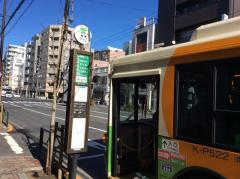 「横川三丁目」バス停留所
