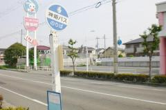 「沢野」バス停留所