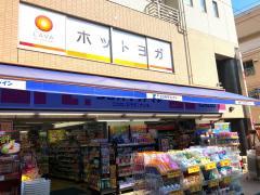 ココカラファイン高円寺店_施設外観