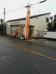 沼津片浜郵便局