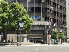 あかつき証券株式会社 大阪支店