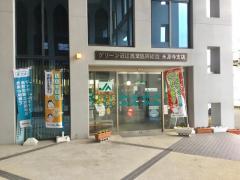 JAグリーン近江永源寺支店