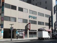 伊予銀行福岡支店