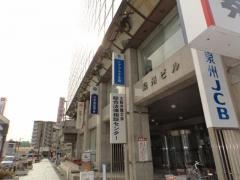 ジブラルタ生命保険株式会社 岸和田営業所