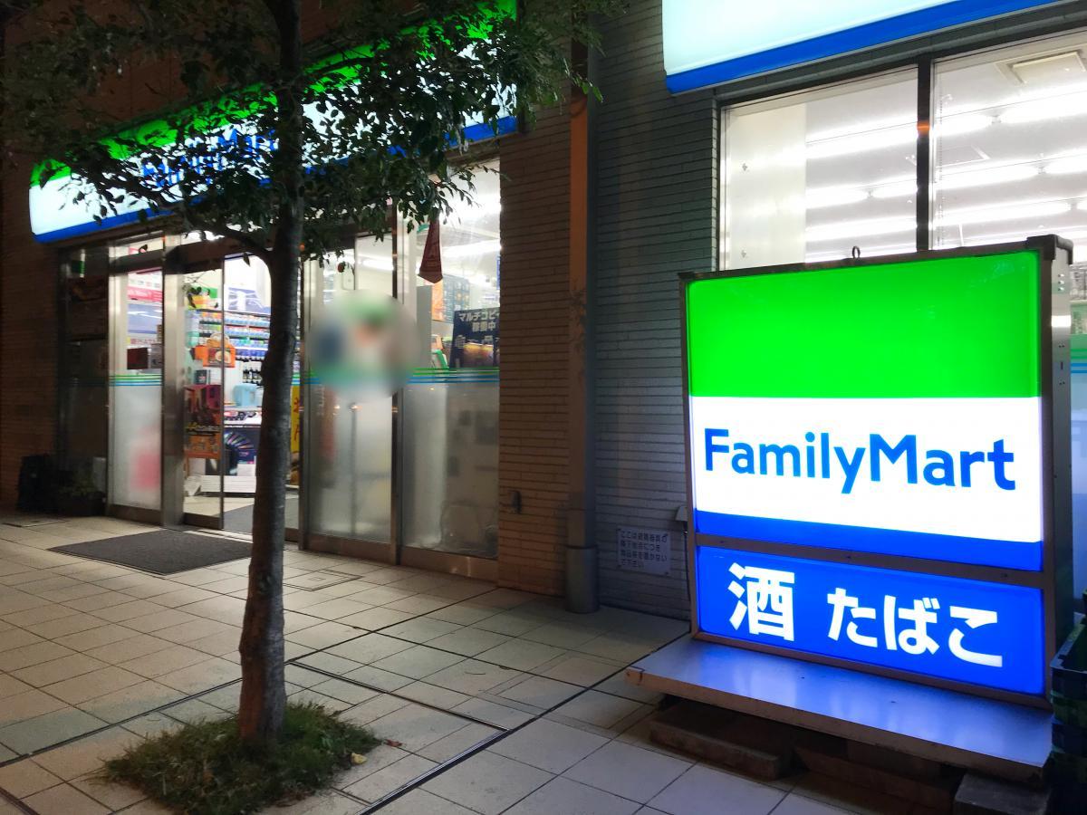 ファミリーマート シマダ黄金町店_施設外観