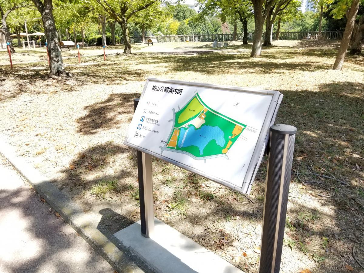 桃山公園_看板