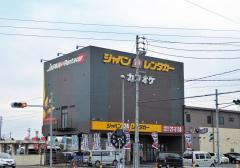 ジャパンレンタカー美濃加茂店