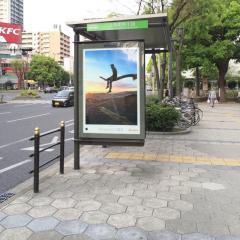 「上本町六丁目」バス停留所
