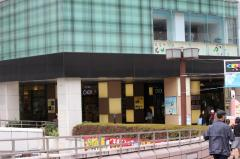 丸井大宮店