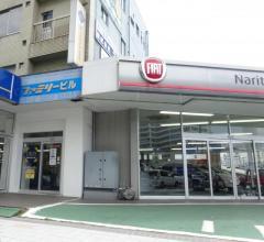 オリックスレンタカー成田駅前店
