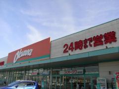 オークワ橿原常盤店