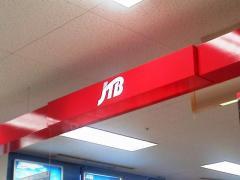 JTB東海 トラベランド南松本イトーヨーカドー店