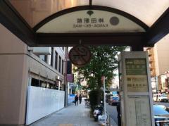 「神田駅前」バス停留所