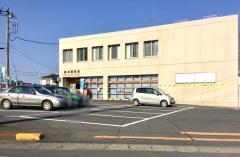 総和郵便局