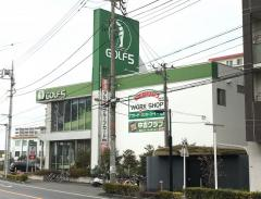 ゴルフ5川口朝日店