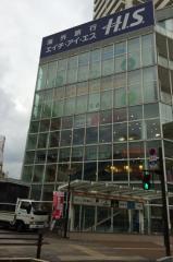 LEC東京リーガルマインド大学静岡本校