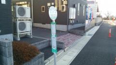 「木戸際」バス停留所
