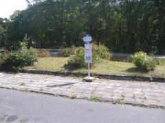 「戸隠キャンプ場」バス停留所