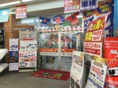 オートバックス岡崎大樹寺店