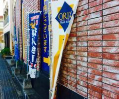 オリックスレンタカー長崎駅前店