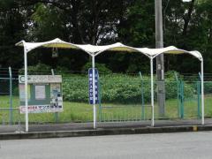 「山田池団地」バス停留所
