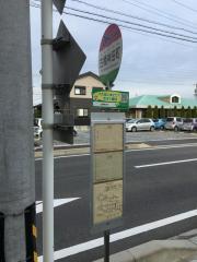 古橋神田町