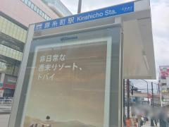 「錦糸町駅前(南側)」バス停留所