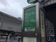 錦糸町駅前(南側)