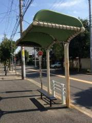 「荒輪井」バス停留所