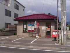 松本松島簡易郵便局