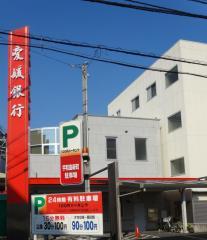 愛媛銀行宇和島新町支店