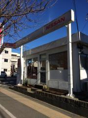 日産レンタカー平塚市役所前