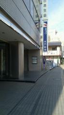 水戸証券株式会社 小山支店