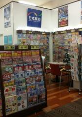 日本旅行 イオンモール水戸内原営業所