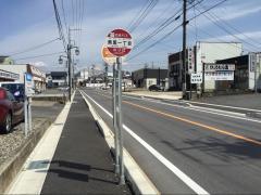 「美里一丁目」バス停留所