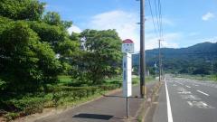 「上横代」バス停留所