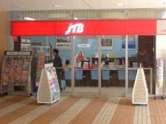 JTB首都圏 トラベランド市川南口店