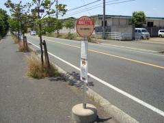 「青柳北三丁目」バス停留所