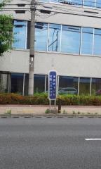 「東野片下り町」バス停留所