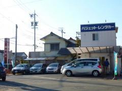 バジェットレンタカー静岡浜松上島店