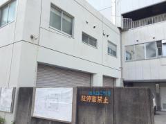 横浜市金沢区役所