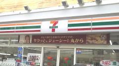 セブンイレブン名古屋大須2丁目店