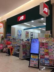 JTB東海 イオンタウン大垣店