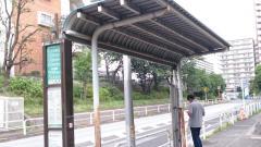 「八潮南」バス停留所