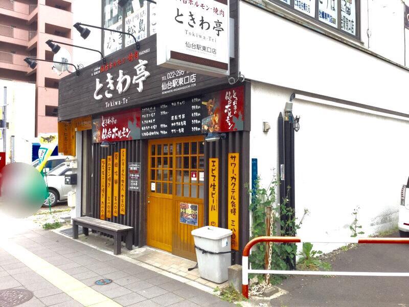 かき松島こうは 仙台駅東口店_施設外観