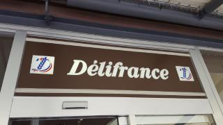 ヴィドフランス デリフランス軽井沢店