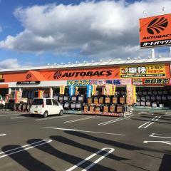 オートバックス多賀城店